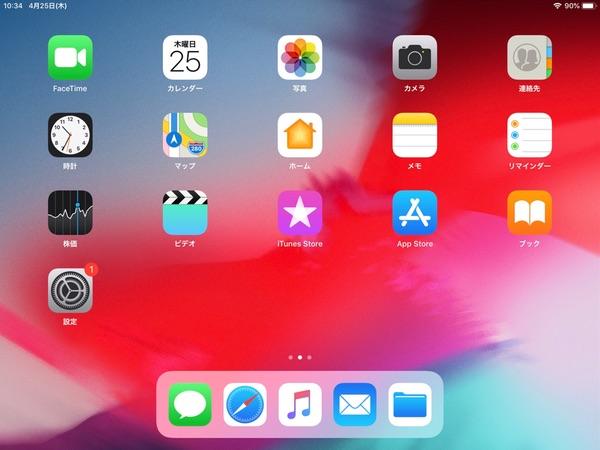 iPadmini5初期ホーム画面